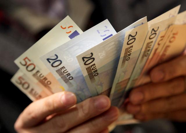 ЕЦБ: Ставка снижена