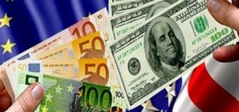 EURUSD прогноз на ИЮЛЬ 2014